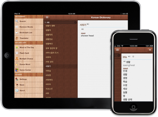 Korean Dictionary for iPhone, iPad