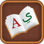 Arabic Dictionary for iPad, iPhone, iPod Touch
