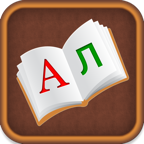 Bulgarian Dictionary for iPad, iPhone, iPod Touch