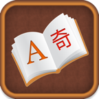 Chinese Traditional Dictionary for iPad, iPhone, iPod Touch