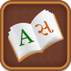 Gujarati Dictionary for iPad, iPhone, iPod Touch