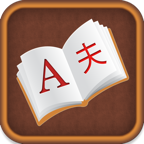 Japanese Dictionary for iPad, iPhone, iPod Touch