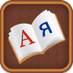 Russian Dictionary for iPad, iPhone, iPod Touch