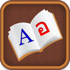 Thai Dictionary for iPad, iPhone, iPod Touch