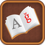 Turkish Dictionary for iPad, iPhone, iPod Touch