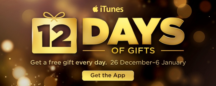 12Days of Gifts app