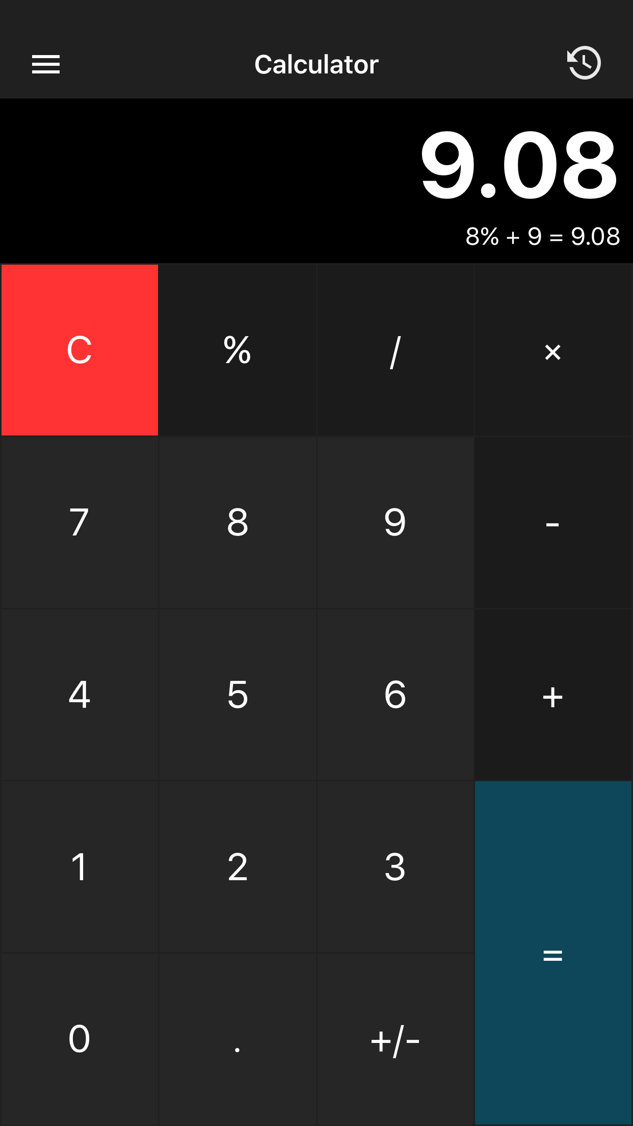 Calculator with history